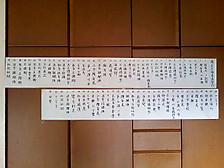 Taikyokuken120210